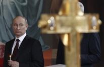 بوتين يزور جبلا مقدسا عند الأرثوذكس في اليونان (صور)