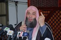 تبرئة الشيخ محمد حسان من تهمة ازدراء الأديان