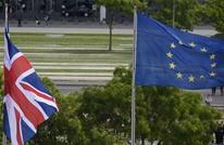 وزير الاقتصاد الألماني: خروج بريطانيا ليس نهاية أوروبا