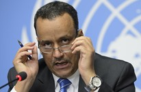 ولد الشيخ: المشاورات اليمنية تتقدم ونقترب من اتفاق شامل