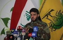 """متحدث باسم حركة النجباء العراقية يعتبر مكة """"محتلة"""""""