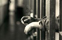 """اعتقال أشخاص بإيران بثوا أغنيات مصورة اعتبرها النظام """"فاحشة"""""""