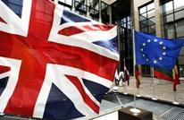 كيف استقبل معلقون عرب خروج بريطانيا من الاتحاد الأوروبي؟
