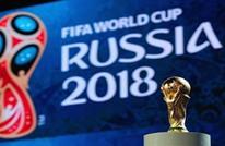 هذه نتائج القرعة الأفريقية المؤهلة لمونديال روسيا 2018