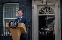 نيويورك تايمز: خروج بريطانيا ضربة للاتحاد الأوروبي وتماسكه