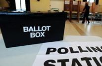 بعد يوم واحد: بريطانيون نادمون على تصويتهم للخروج من الاتحاد